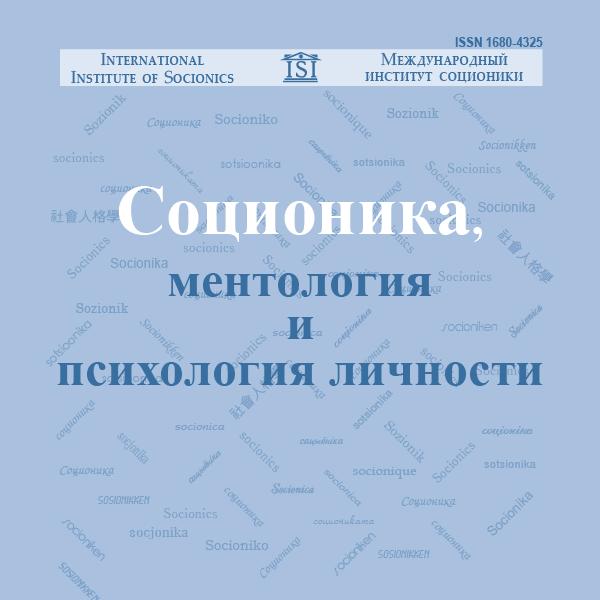 Изображение главной страницы журнала