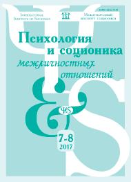 Показать № 7-8 (2017)