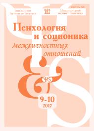 Показать № 9-10 (2017)