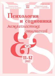 Показать № 11-12 (2017)