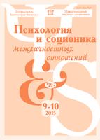 Показать № 9-10 (2015)