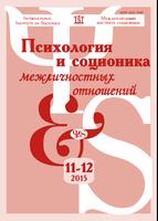 Показать № 11-12 (2015)